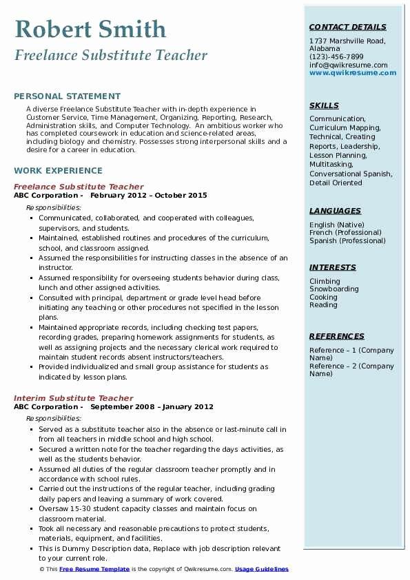 Resume for Substitute Teacher Best Of Substitute Teacher Resume Samples