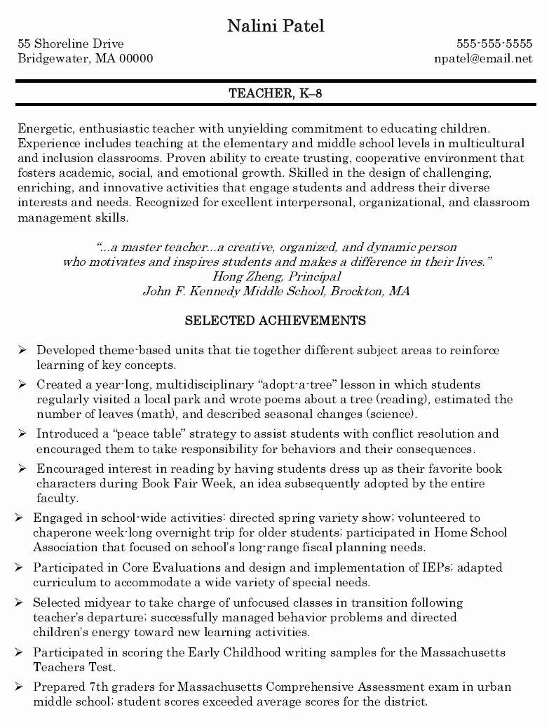 Resume for Substitute Teacher Unique Substitute Teacher Resume Example Math Teacher Resume Math Teacher Resume Sample