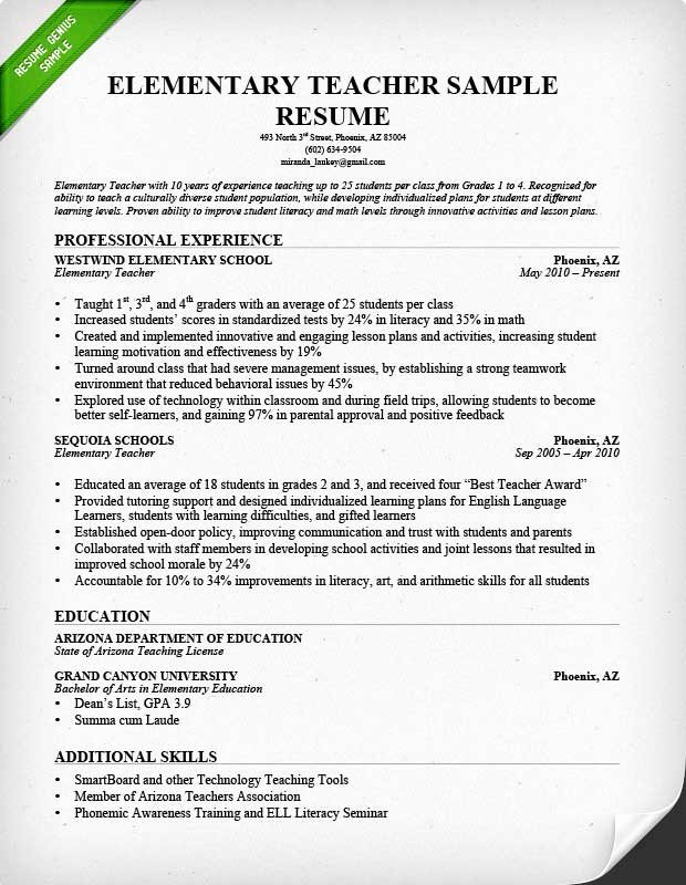 Resume for Substitute Teachers New Teacher Resume Examples Substitute Teacher Resume Summary