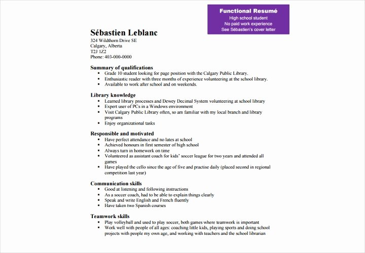 Resumes for College Freshmen New An In Depth Guide to Resumes