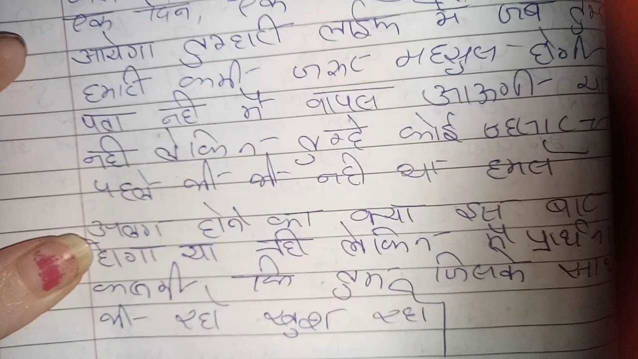 Sad Love Letter for Him Best Of Heart touching Sad Love Letter for My Husband