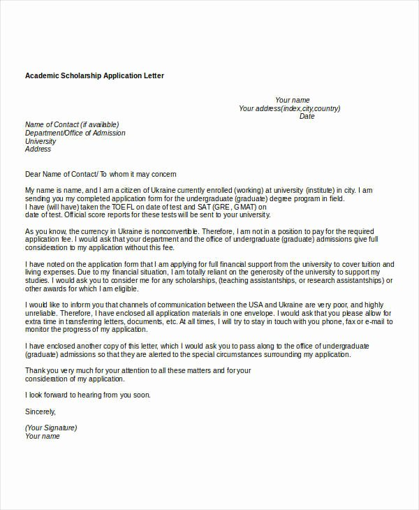 Scholarship Application Template Word New Scholarship Application Letters 11 Free Word Pdf Documents Download