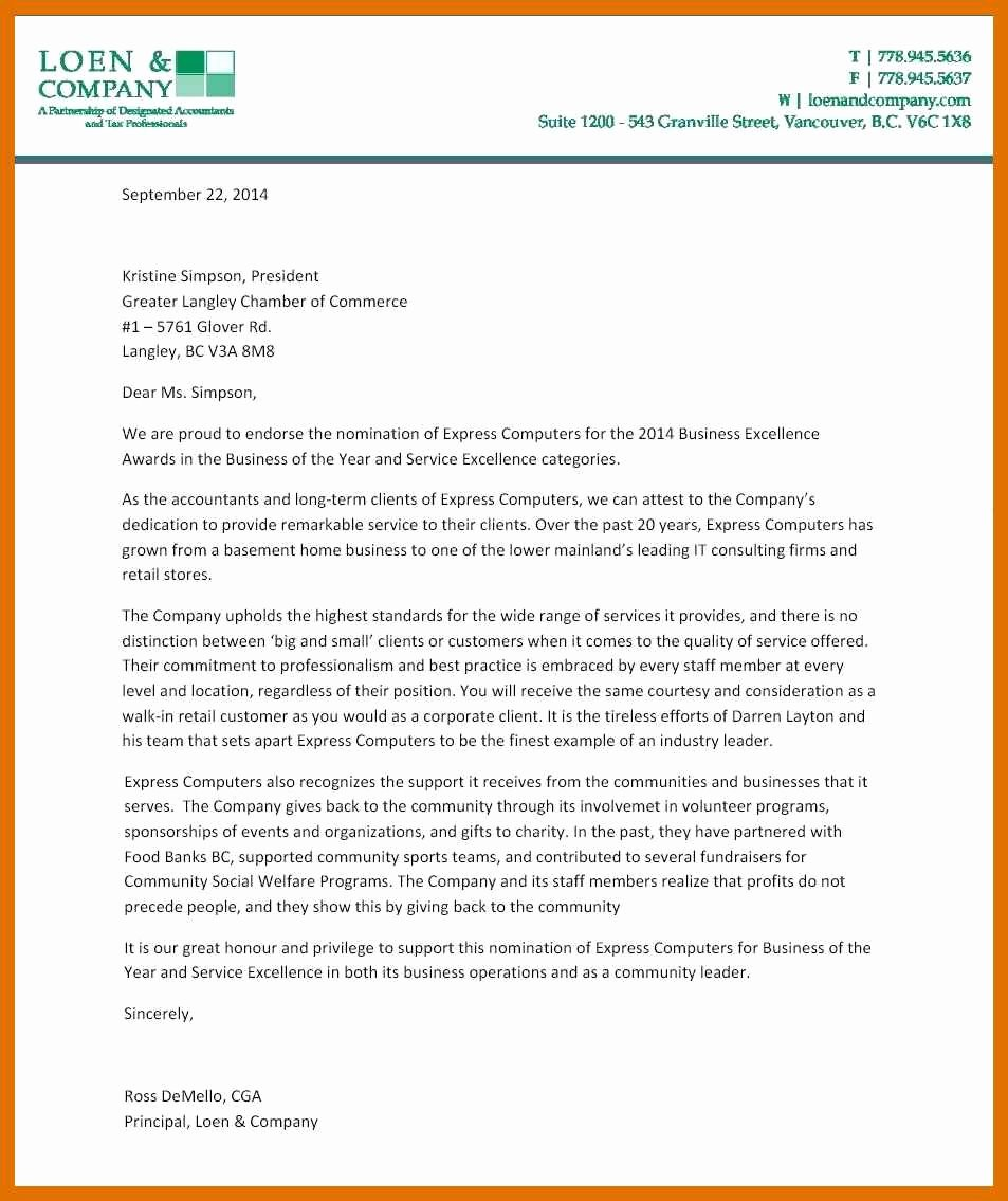 Scholarship Award Letter Templates New 2 3 Leadership Award Nomination Letter Sample