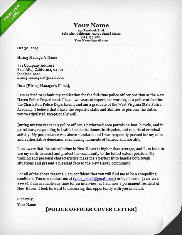 Security Officer Cover Letter Fresh Security Policy Examples