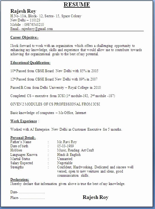 Simple Resume format for Freshers Luxury Pany Secretary Fresher Resume format Fresher Resume format In Usa Download