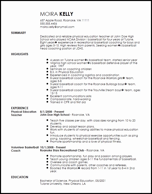 Sports Resume for Coaching New Free Traditional Sports Coach Resume Template