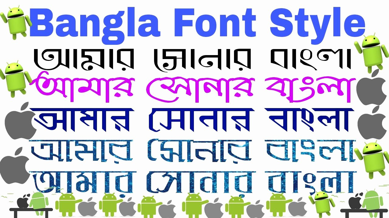 Stylish Font for android Luxury Setup Bangla Stylish Font On Any Editing Apps In Your