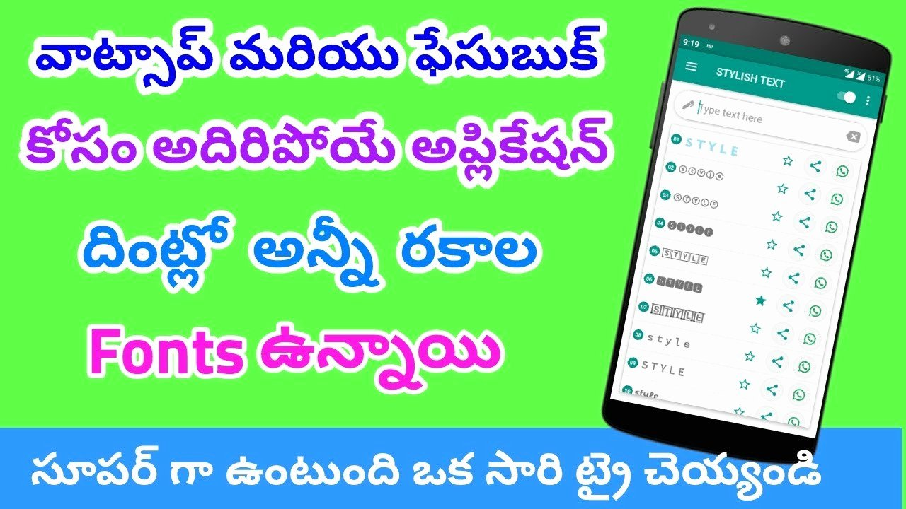 Stylish Fonts for android New Best Stylish Text android App In Telugu Whatsapp and New Fonts by Mahi Tech Info