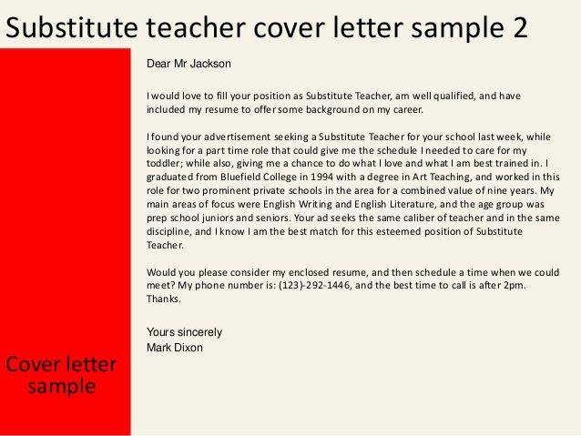 Substitute Teacher Resume Sample New Substitute Teacher Cover Letter