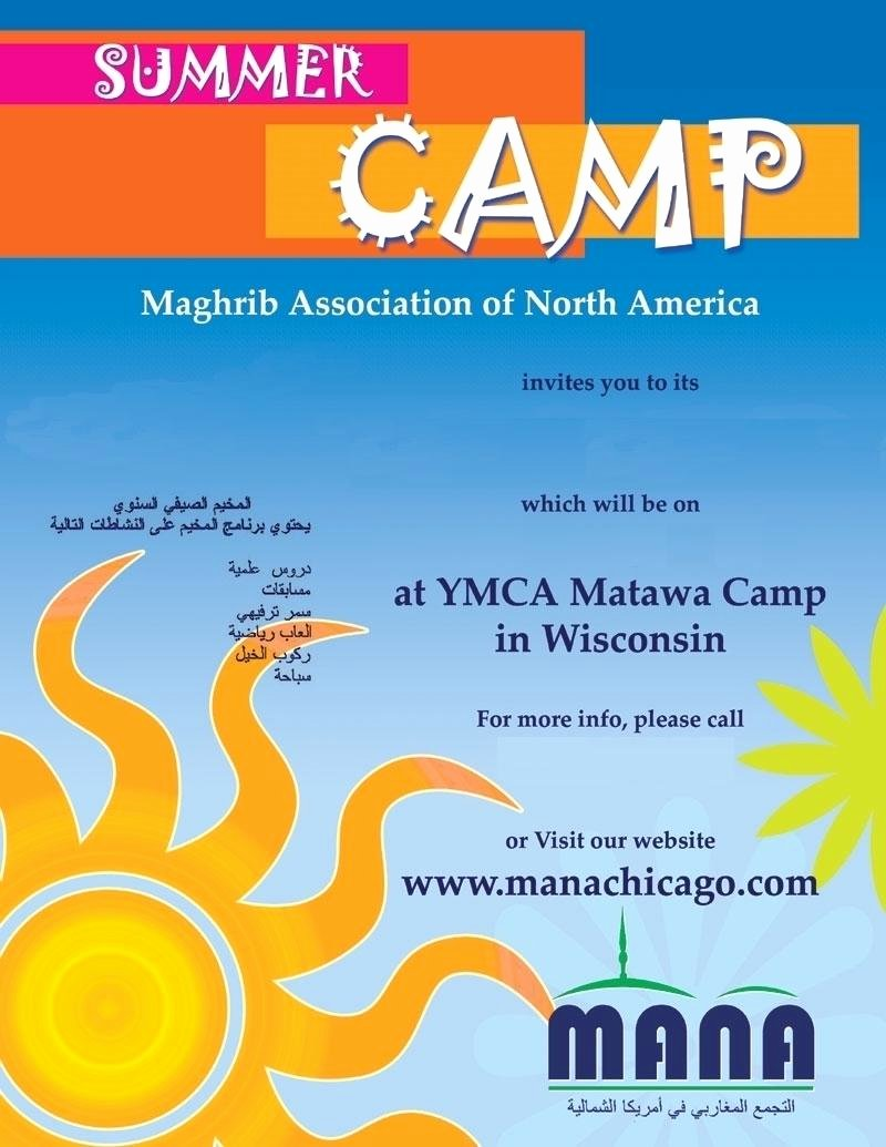 Summer Camp Flyer Design Beautiful Summer Camp Flyer Contest