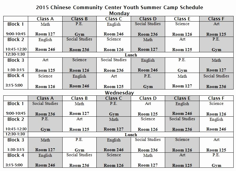 Summer Camp Schedules Template New 2015 Summer Camp Schedule 1