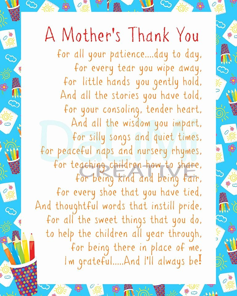Thank You Preschool Teacher Awesome Teacher Appreciation Print End Of Year Teachers by Dalimicreative