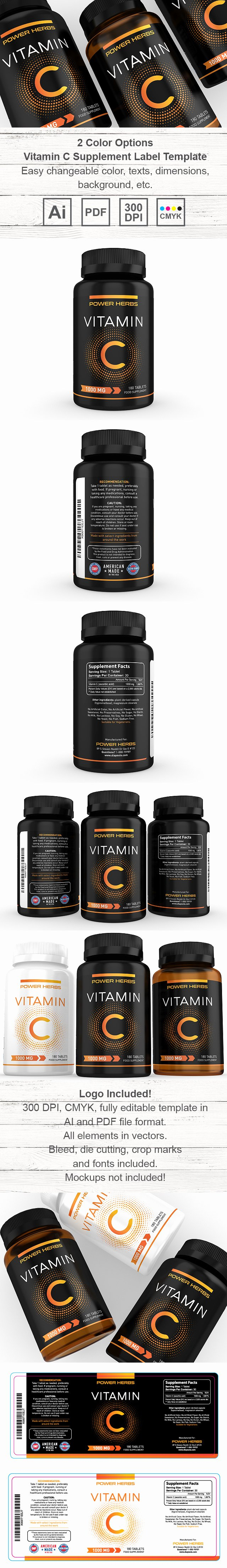 Vitamin Water Label Template Elegant Vitamin C Supplement Label Template Design